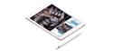 iPad Pro de 9,7 pulgadas, la hermana pequeña