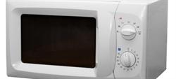 Buscando un buen horno microondas